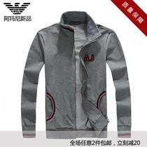 2013秋新款阿玛尼纯棉长袖男士开衫拉链外套 时尚都市潮男装卫衣 价格:688.00