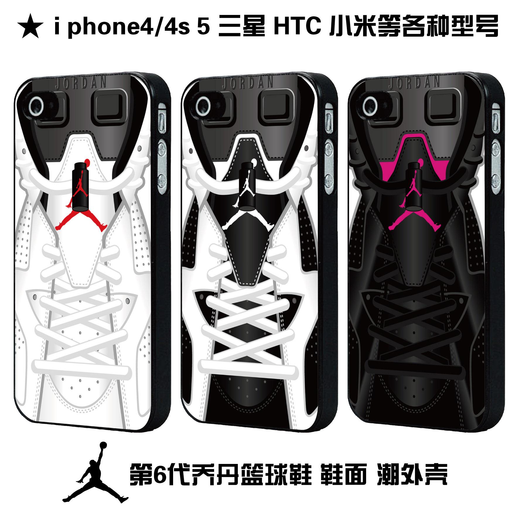 AIR JORDAN 6 乔丹篮球6代 手机壳 aj 三星三星5830/5838 价格:35.00