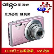 正品Aigo/爱国者 T200数码相机1400万像素 3寸触屏 5倍变焦卡片机 价格:559.00