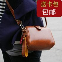 复古女皮包 女式简约化妆包手机包相机包 单肩斜跨小包 特价包邮 价格:25.80