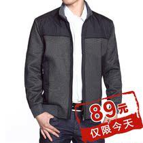 2012秋装新款中老年男装爸爸装夹克薄外套中年男装中老年春装外套 价格:105.00