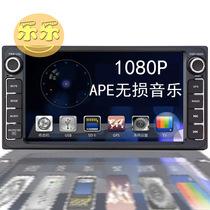 长城炫丽嘉誉酷熊腾翼V80哈弗M1M2M4H3H5无碟DVDGPS导航仪一体机 价格:620.00