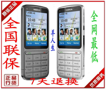 Nokia/诺基亚 C3-01触屏键盘两并用超薄wifi无线上网智能金属手机 价格:280.00
