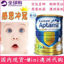 现货 最新产澳洲Karicare Aptamil可瑞康爱他美2段牛奶粉6-12个月 价格:218.00