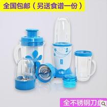 西贝乐  SQ2119-B 快乐小贝不锈钢刀座 多功能宝宝食物料理机 价格:149.00