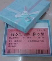 创意浪漫表白 搞笑车票 情人节礼物 爱情车票送男友女友生日礼物 价格:9.90