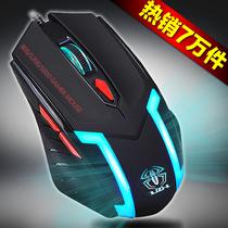 彩虹鸟毒蛛G10 有线鼠标 游戏鼠标 激光USB电脑笔记本cf大鼠标LOL 价格:29.80