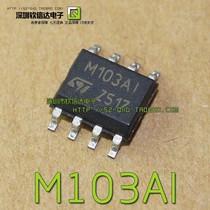 钦信达||TSM103AID TSM103AI M103AI SOP8 ST【100%全新原装】 价格:2.50