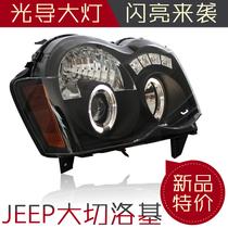 秀山SONAR大切诺基08-10款大灯 LED天使眼 透镜原装位大灯总成 价格:1025.00