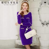 秋装 连衣裙 长袖粉红大布娃娃女装紫色镶拼珍珠宝石修身平绒裙子 价格:299.00