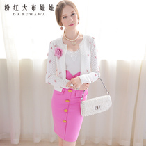 针织衫预女粉红大布娃娃2013秋装新款女装白色镶宝石长袖针织开衫 价格:299.00
