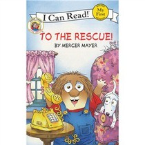 正版Little Critter: To the Rescue! /MercerMayer(美世·梅尔 价格:20.20