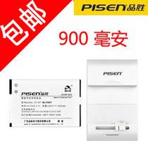 包邮品胜 OPPOA121 A520 A115 A201 A203 T5 P51 BLT007手机电池 价格:34.00