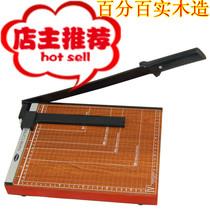B4切纸刀15寸木质裁纸刀切38CM 价格:80.00