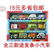 多省包邮迷你小汽车小飞机玩具车婴儿幼儿宝宝婴幼儿回力车盒装 价格:13.00