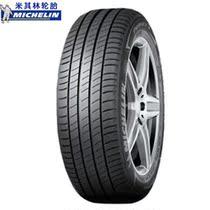 米其林轮胎225/55R16 99W P3宝马5奔驰E奥迪A6L远舰索纳塔富康S80 价格:1070.00