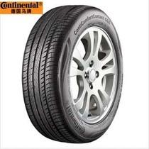 全新正品德国马牌轮胎 195/60R16 CC5 89H 轩逸蓝鸟舒适静音耐磨 价格:570.00