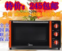 包邮Midea/美的 MG25NF-AD家用电烤箱正品机械式25升 定时 大容量 价格:218.00