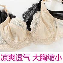 热销万件超薄文胸性感网纱透明大胸显小缩胸聚拢内衣胸罩送加长扣 价格:39.00