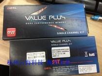 金邦(GEIL)Value plus系列 DDR3 1600 4G GVP34GB1600C9SC行货 价格:190.00