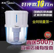 Midea/美的MC-3(969CB) 饮水机过滤桶 净水器 美的家用净水桶 价格:109.00