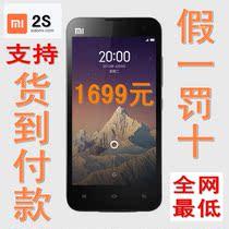 【官网现货】MIUI/小米 2S(MI2S)手机正品 电信版移动版 16G/32G 价格:1699.00