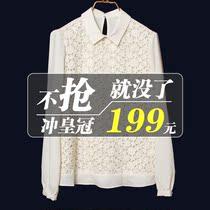 代购ochirly/欧时力专柜正品2013秋款镂花长袖衬衫1133011620 价格:199.74