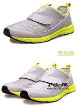 李宁童鞋/LI-NING KIDS2013新款中大童轻质跑鞋莱卡透气轻巧灵活 价格:134.00