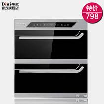 帝尼电器 欧式多功能消毒柜 CX-H103-1 新款 嵌入式消毒柜 价格:798.00