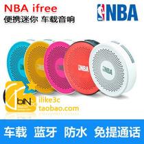 NBA FEARLESS ifree-i3蓝牙音箱 电话接听 防水吸盘设计 完美声学 价格:248.00
