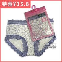 5件包邮AB女士内裤专柜正品 中腰内裤女竹纤维蕾丝  大码平角D068 价格:15.80
