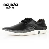 玛纪达新款低帮休闲男鞋头层牛皮皮鞋英伦时尚商务休闲鞋男鞋子 价格:100.00