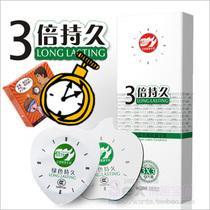 正品倍力乐3倍持久安全套 延时避孕套防早泄凸点螺纹情趣用品包邮 价格:12.00