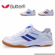 2013夏新款正品WWN-2 蝴蝶乒乓球鞋 高档防滑专业比赛用男女鞋 价格:75.00