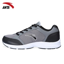 包邮2013ANTA正品跑步鞋安踏男鞋轻便运动鞋男透气网面跑鞋|GX4 价格:169.00