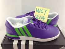 专柜正品Adidas SNIPE LO 头层牛皮低帮外场篮球鞋G49045 原价620 价格:209.00