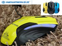 特价 NEWMEN/新贵 猎鲨豹5000 游戏鼠标 CF竞技鼠标 3档变速包邮 价格:45.06