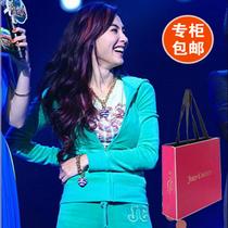 2013 新款juicy女装张柏芝款运动休闲套装天鹅绒卫衣女秋装女韩版 价格:338.00