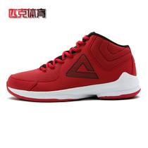 匹克 篮球鞋男正品折扣2013新款夏季透气轻减震耐磨运动鞋E32921A 价格:178.00