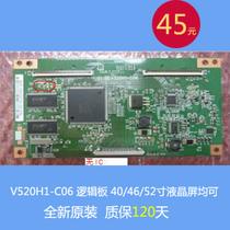 全新原装 V520H1-C06 逻辑板 40/46/52寸液晶屏均可 质保120天 价格:45.00