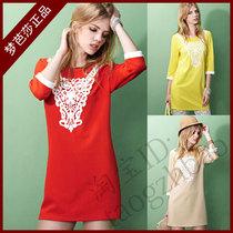 梦芭莎女装韩版名媛气质绣花蕾丝V领花显瘦七分袖连衣裙037113311 价格:129.00