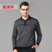 恒源祥正品男士长袖T恤2013新款秋装中老年男装翻领羊毛针织体恤 价格:268.00