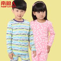 南极人 儿童内衣套装 男童女童睡衣莱卡棉家居服童装秋款童装 价格:48.00