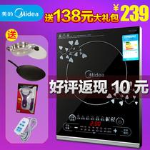 【销量机王】Midea/美的ST2106电磁炉 特价正品 大面板触控送大礼 价格:239.00