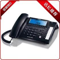 步步高 198录音电话机中文名片 USB接口自动 超长录音   全国包邮 价格:232.20
