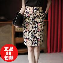 清仓包邮印花大码弹力一步裙 职业中裙韩版高腰包臀半身裙 女 夏 价格:66.00
