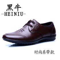 包邮特价 男士日常休闲牛皮鞋 商务系带真皮头层牛皮低帮流行男鞋 价格:126.00
