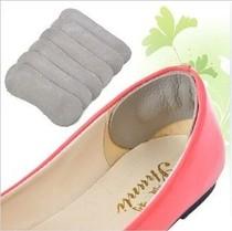 【依娜公主时尚女鞋】后跟贴 鞋贴 高跟鞋后跟帖 加厚  防磨帖 价格:2.00
