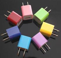 搭配购实惠  USB电源适配器  绿点直充 颜色随机发 价格:5.00