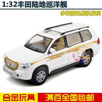 升辉车模丰田陆地巡洋舰合金车模型玩具儿童合金回力玩具声光效果 价格:37.00